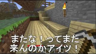 【Minecraft】知り合いとギスクラ!後編part3【ギスクラ戦線】 thumbnail
