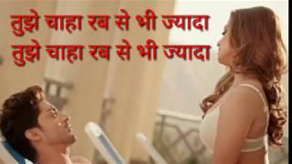 Tujhe Chaha Rab Se Bhi Jyada | Mahi Ve | Wajah Tum Ho | Hit Love Ringtone