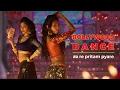 Aa re pritam pyare - Bollywood Dance - Performed by Sumita Sutradhar & Tumpa Bhattacharya