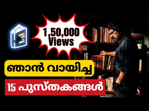 MALAYALAM BOOKS Video ..EVERGREEN BOOKS FOR NEW READERS,NOVELS AND STORIES