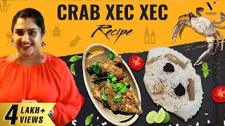 Crab Xec Xec | Cook with VV | Spicy Crab Recipes | Goa Vlog | Vanitha Vijaykumar