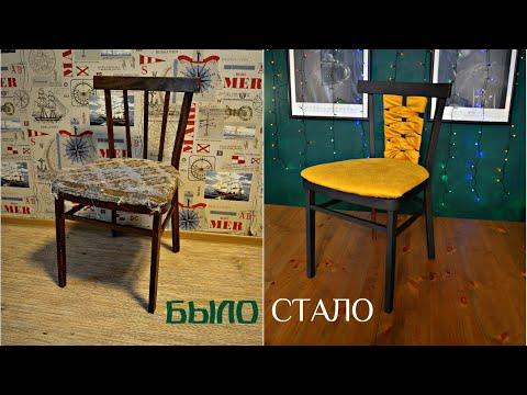 Вопрос: Как сделать бант для спинки стула?