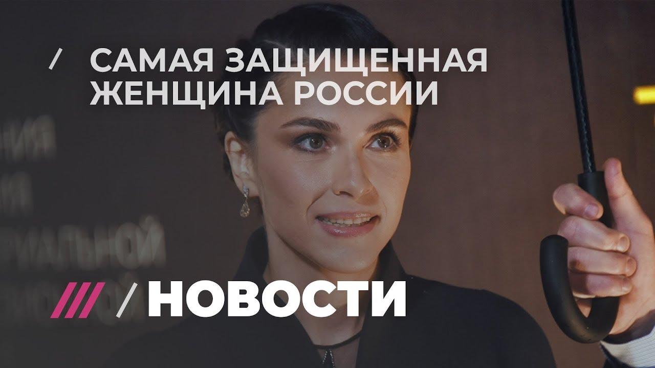 РКН заблокировал 1000 публикаций о главе ВТБ и журналистке Наиле Аскер-заде