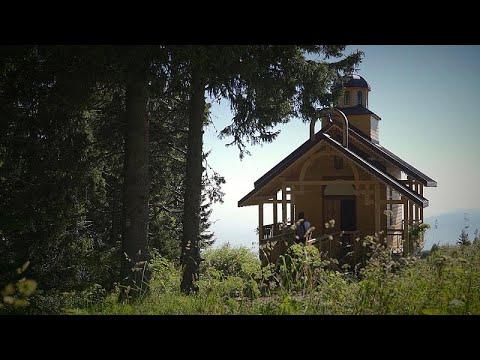 بلغاريا: متنزه فيتوشا ملاذ للتواصل مع الطبيعة  - 18:58-2020 / 8 / 7