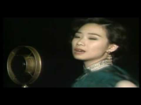林憶蓮 情人的眼淚 MV From Dick Lee JP LD