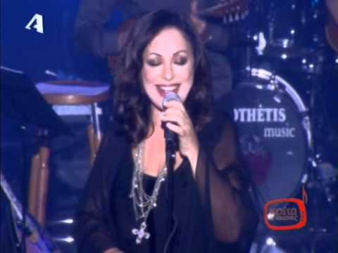 Haris Alexiou - Na ziso i na pethano (Flamenco) - Live
