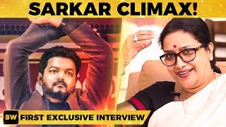 SARKAR CLIMAX SCENE: Thalapathy Fans Has A Surprise! - Reveals Tulasi Shivamani |AR Murugadoss