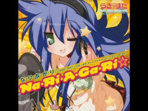 Lucky☆Star Net Idols Opening Na.Ri.A.Ga.Ri (Full)
