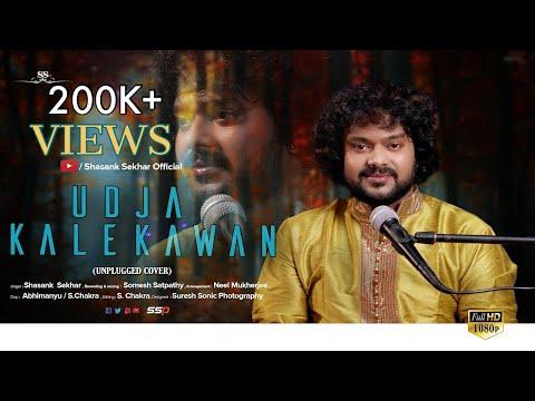 Udja Kale Kawan ||  Cover || Ft. Shasank Sekhar || Unplugged || Victory|| Gadar || Hindi Film
