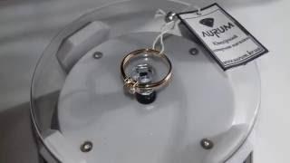 Золотое кольцо с цирконами для помолвки(Все изделия на нашем сайте http://aurum.kr.ua ХАРАКТЕРИСТИКИ Вставка изделия: Куб. цирконий Проба изделия: Золото..., 2016-10-09T12:03:24.000Z)