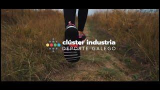 Nace o Clúster Galego da Industria do Deporte e o Benestar
