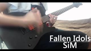 SiMのギターとシンセでFallen Idols弾いてみました