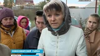 Жители села Каменка опасаются новых поджогов домов