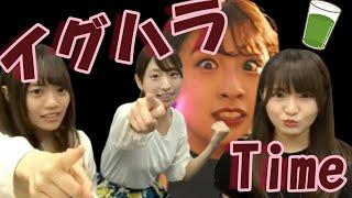 日向坂46 #高瀬愛奈 ばうふぃありがとう.