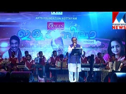 SP Balasubramaniyam music show in Kottayam | Manorama News