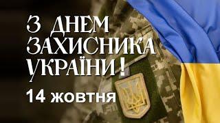 торжественный вечер  посвященный защитникам отечества 2015г.Слобода,Сумск обл.