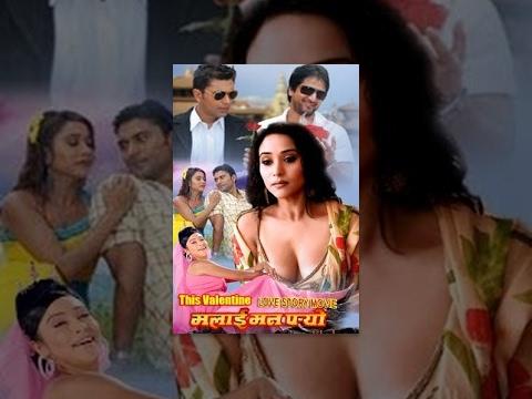 Malai Mann Paryo - मलाई मन पर्यो - Nepali Love Story Movie