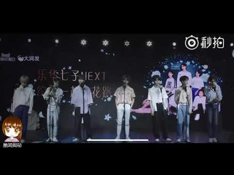 樂華七子NEXT (NEX7) —《For You》現場版 - YouTube
