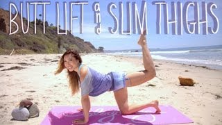 Butt Lift & Slim Thighs | POP Pilates Beach Series