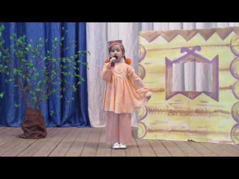 Миргазова Замира, 5 лет, Кәрия—Зәкәрия