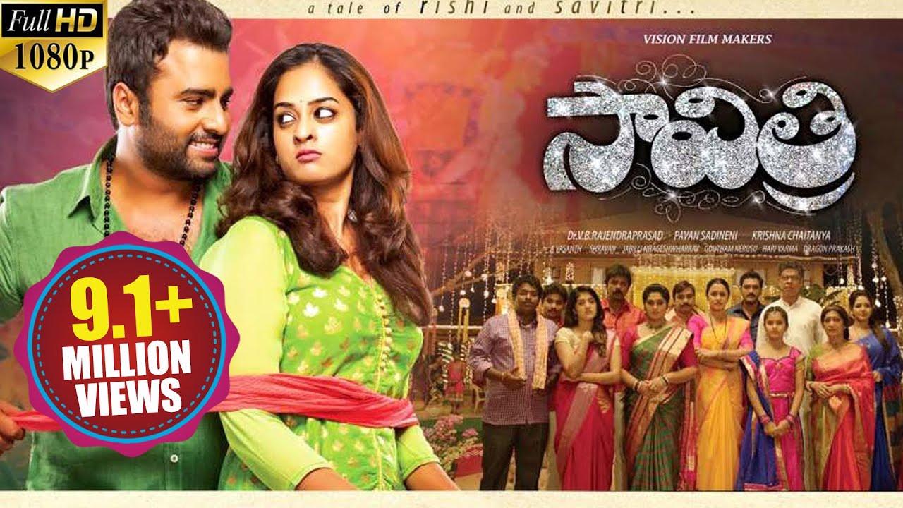 Savitri Latest Telugu Full Movie Nara Rohit Nanditha 2017