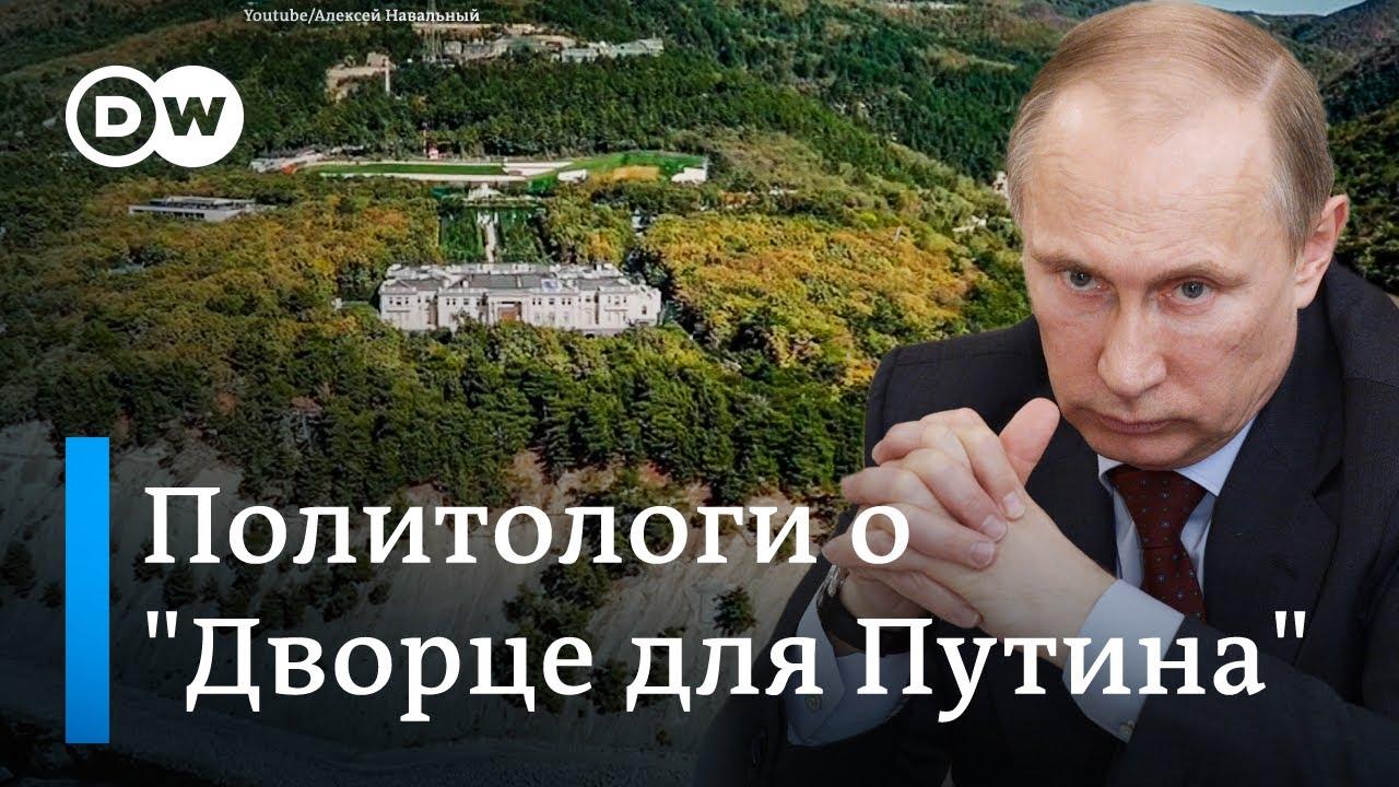 Есть Путин, и есть анти-Путин: политики и политологи о новом расследовании Навального