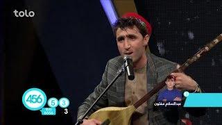 مغني أفراح أفغاني فقير يصبح حديث الناس..فما قصته؟ #بي_بي_سي_ترندينغ