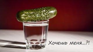 Эксперимент с соком и самогоном (Разбавляем самогон соком )
