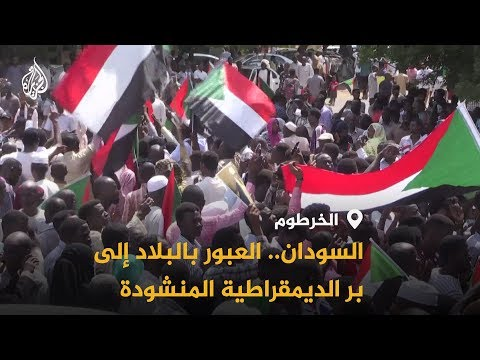 السودانيون بالشوارع للاحتفال بنجاح ثورتهم  - نشر قبل 13 ساعة