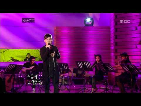 Kim Bum-soo - I'm Sorry For This Goodbye, 김범수 - 지.못.미, Lalala 20101021