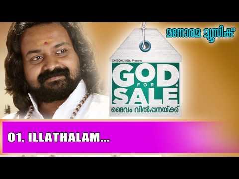 Illathalam | God For Sale Bhakthiprasthanam