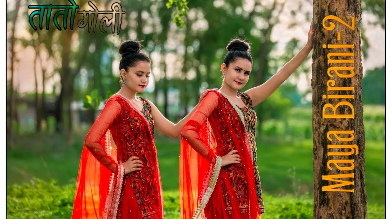 DANCE COVER VIDEO OF MAYA BIRANI-2 : TAATO GOLI ► Mahesh Kafle Ft. Melina Rai   Ixchita & Bixchita