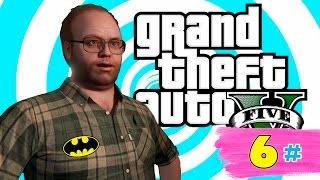 Grand Theft Auto V часть 6 - ПОСЛЕДНИЙ ЗВОНОК ! #Прохождение игры ГТА 5 от Nutellka