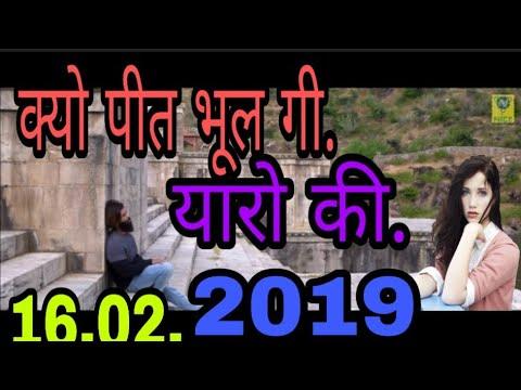 Kyu Preet Bhool Gyi Yara Ki Tu Kiski Chahat Me Khoi /  Full Songs Bollywood 2019 Zakhmi Songs R.. J