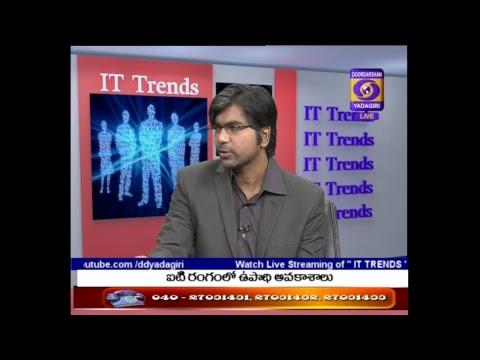 IT Trends Dt: 19/01/2019