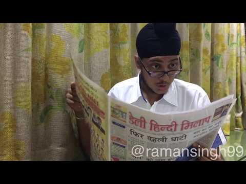 Sarcastic Baap! | Ramandeep Singh