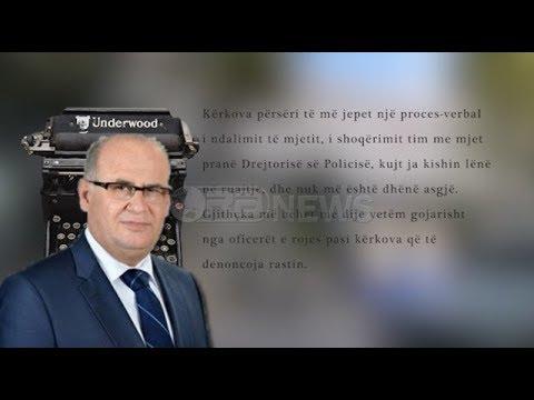 BOOM: Ja e vërteta e shoqërimit të Rektorit Mynyr Koni në polici(Emisioni i plotë, 20 shtator 2017)