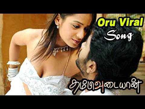 Thambivudayaan Full Movie Songs | Oru Viral Video song | Manisha Chatterjee glamour song