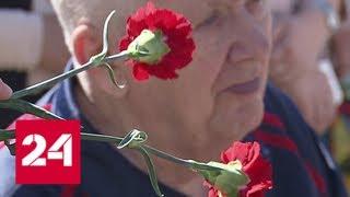 В столичном госпитале почтили память медиков, погибших в Великую Отечественную - Россия 24