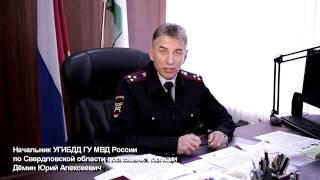 Демин Юрий Алексеевич -   С новым 2017 годом!