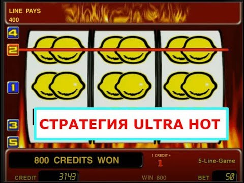 Игры на деньги с минимальной ставкой