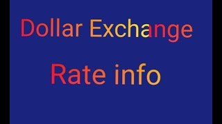 today exchange rate||today dirham to rupees exchange rate||today exchange rate||today saude Rate