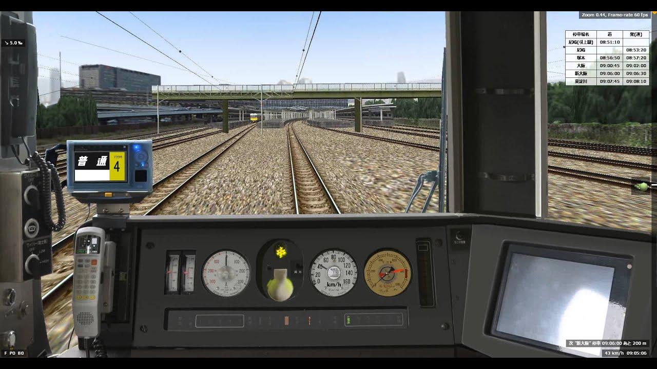 BVE5 ATS-SW/P2試験路線 223系5次車 パネル活用 - YouTube