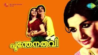 Poonthenaruvi (1974) All Songs Jukebox | Prem Nazeer, Nanditha Bose | Super Hit Malayalam Film Songs
