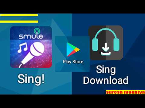 how to download video from sing smule