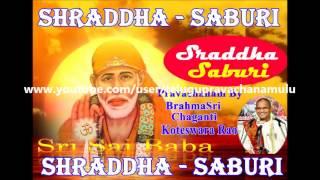 SAI BABA SRADDA  SABURI (Part-2/3) - Chaganti Koteswar Rao Gari Telugu Pravachanam