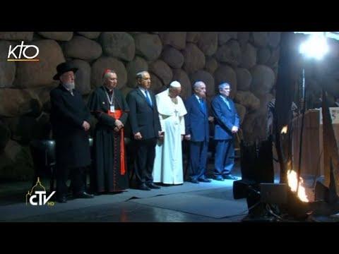 Visite du Pape au Yad Vashem