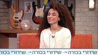 פסקול ישראלי - יובל דיין