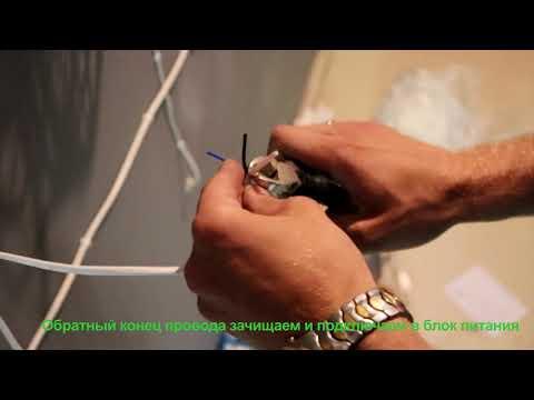 Установка турникета ФОРМА Бизант 5 1   полное видео