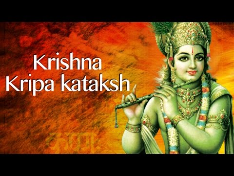SHRI KRISHNA KRIPA KATAKSH STOTRA - MAHALAKSHMI IYER   Krishna Mantra   Times Music Spiritual